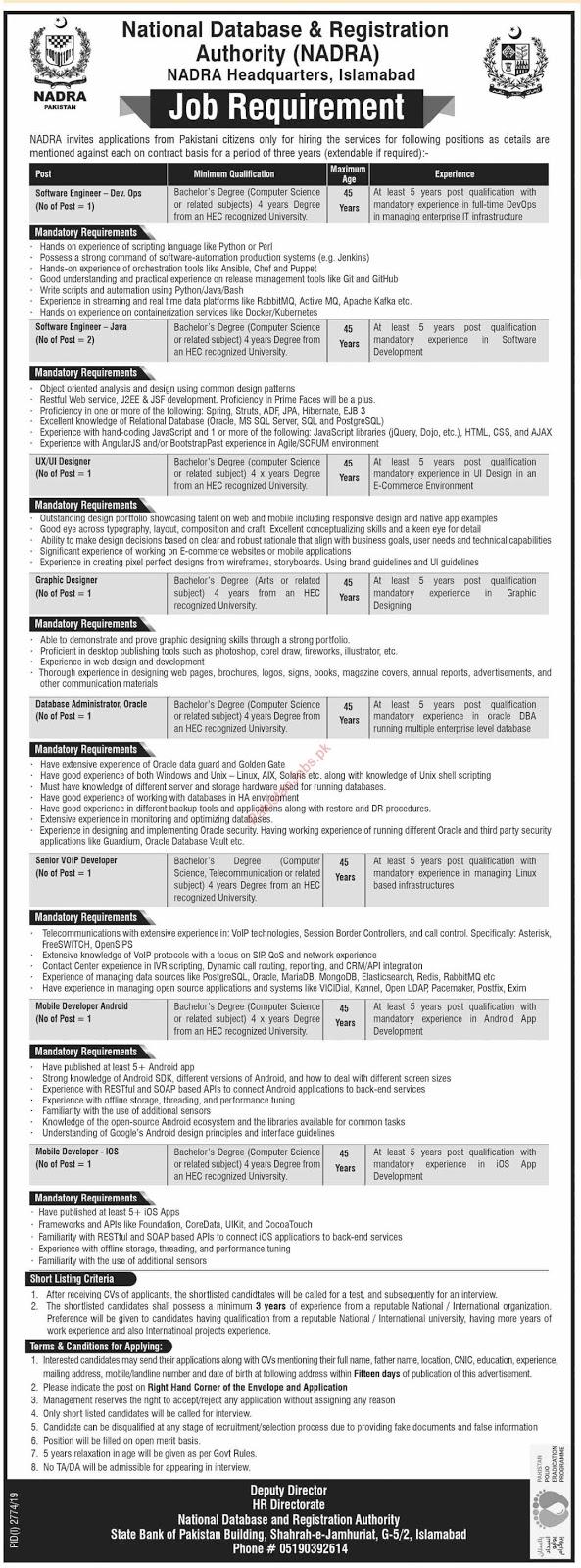 NADRA Latest Jobs 2019 | Jobs in NADRA Islamabad
