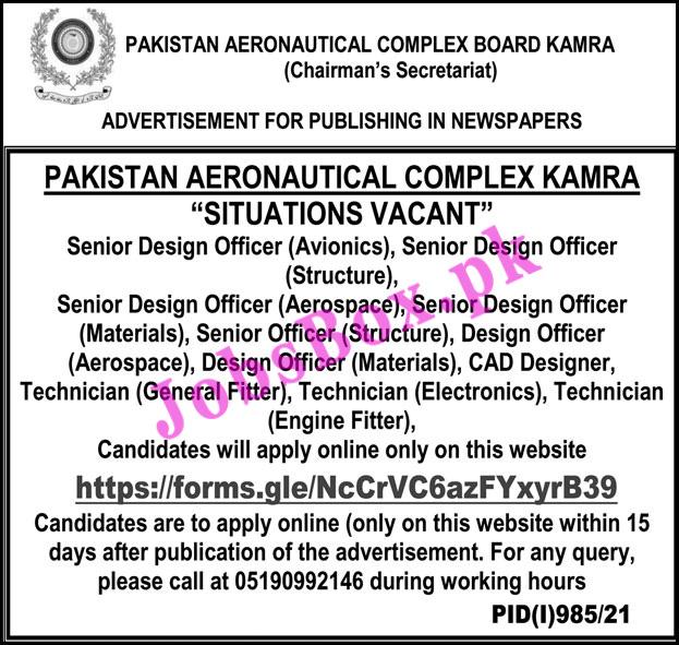 Pakistan Aeronautical Complex PAC Kamra Jobs 2021 – Apply Online https://careers.pac.org.pk/Jobs