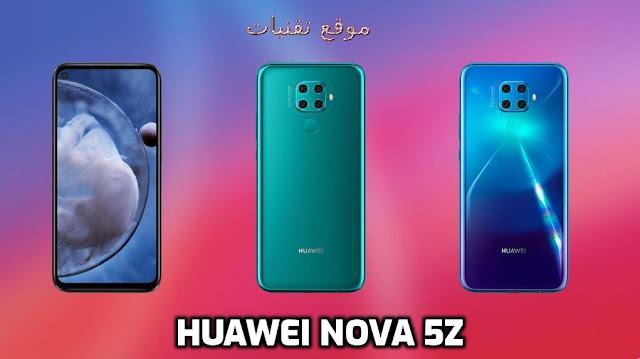https://www.te9nyat.com/2019/10/huawei-nova-5z.html