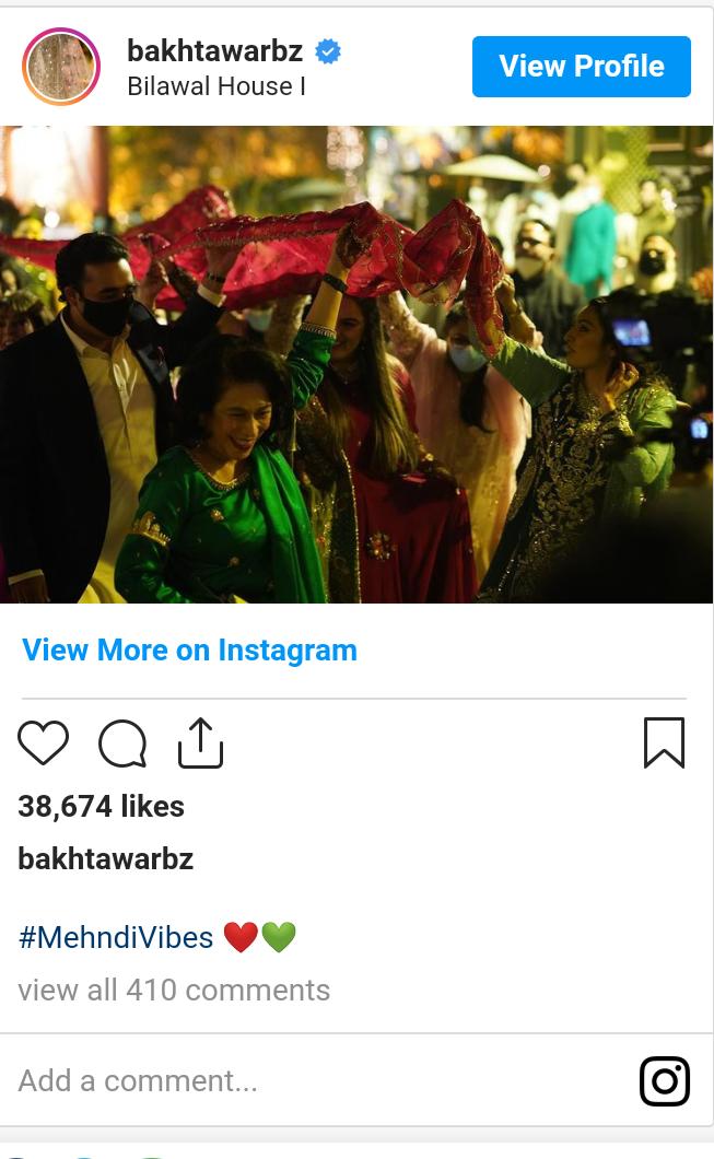 Bakhtawar  Bhutto's wedding News