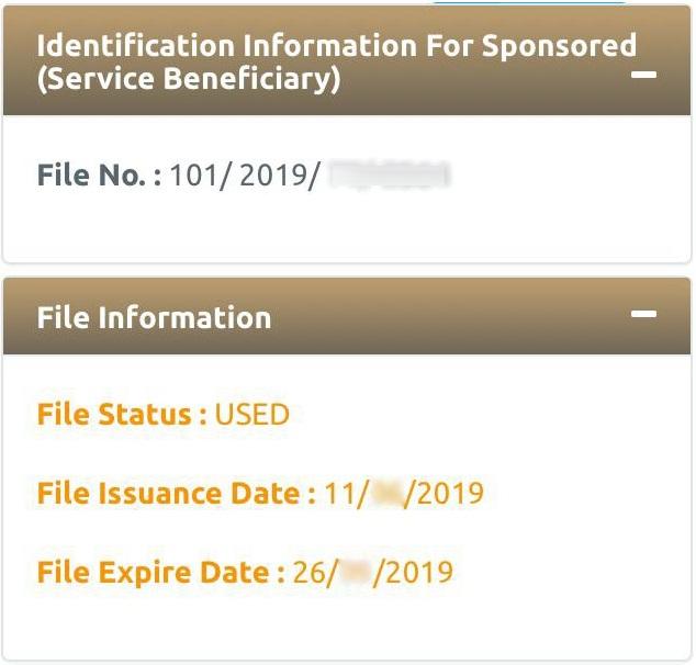 Abu dhabi visa status by passport no