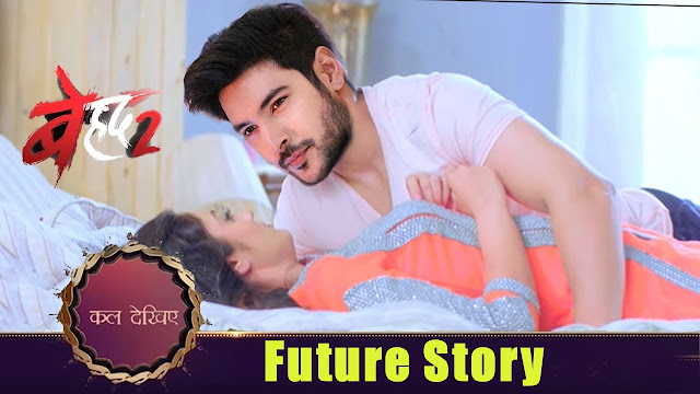 Future Storyline : Major setback to Maya finding Rudra's real motive behind love in Beyhadh 2