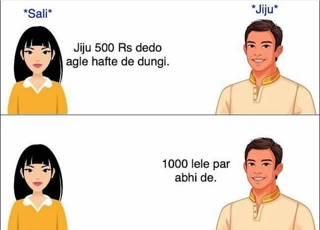 joke for adults only hindi  short joke of the day for adults  jokes for adults clean  rudest joke in the world  dad jokes for adults  new dirty jokes  dumb jokes for adults  very funny jokes
