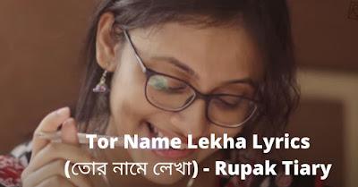 Tor Name Lekha by rupak tiary