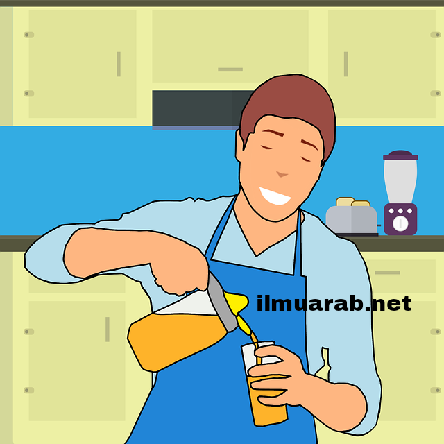 Percakapan Bahasa Arab Di Dapur