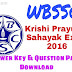 WBSSC KPS 2016 Examination Answer Key, Question Paper Download & Result Info