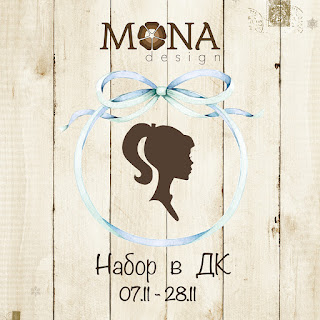http://monadesign-scrap.blogspot.ru/2016/11/blog-post_6.html#more