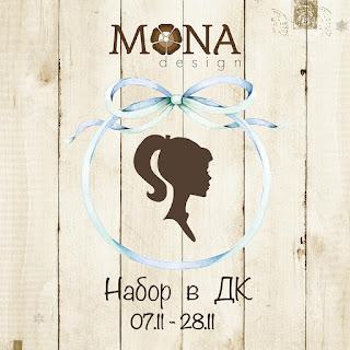 http://monadesign-scrap.blogspot.ru/2016/11/blog-post_6.html#more