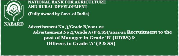NABARD Grade B Assistant Manager and Grade A officer recruitment 2021 official notification