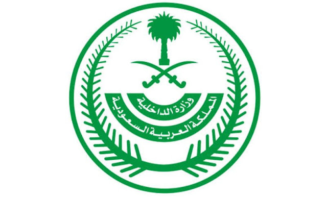 Allowing Entries and Exits in Qatif from Thursday - Saudi-Expatriates.com