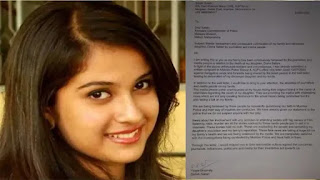 Disha Salian Father Writes to Mumbai Police Defaming Daughter post her demise
