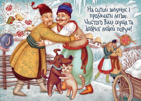 Domingo es el día del perdón (Voskresenie provody) en el festival de Máslenitsa