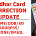 Aadhaar mobile linking: Telecom department issues orders to telcos