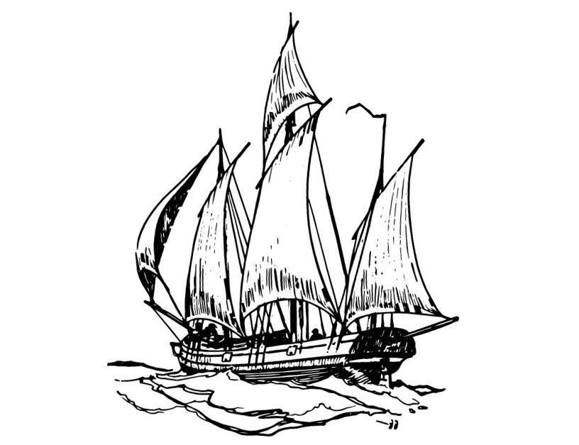 navios e navegadores história trágico marítima ccxxxvii