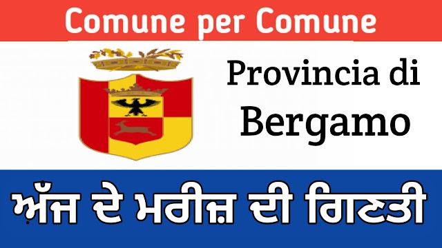 Comune de hisab nal Bergamo di list 17/05/2020