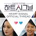 Heart a Signal (New Korean Reality Show)