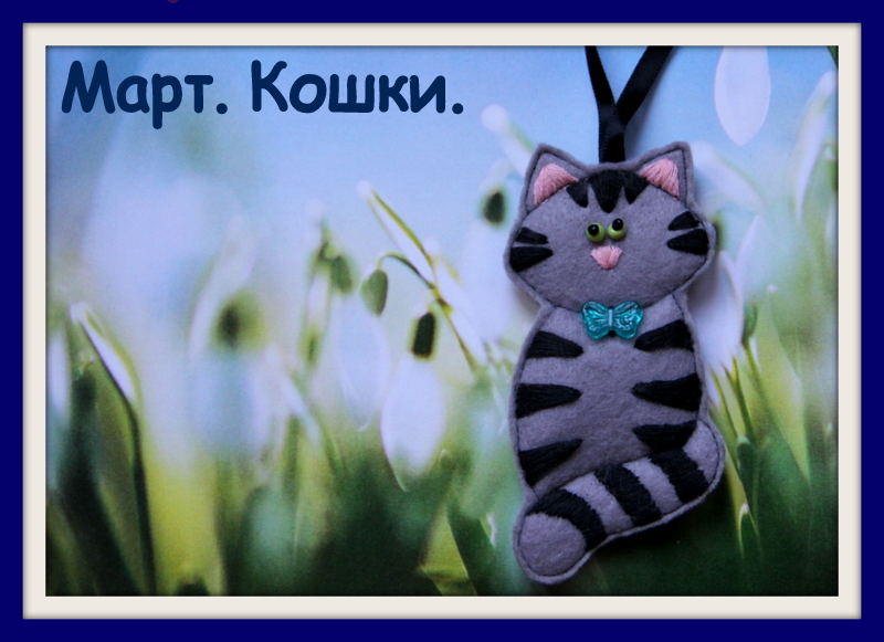 Котиковая компания