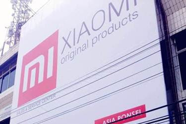 Lowongan Kerja Pekanbaru : Xiaomi Center Oktober 2017