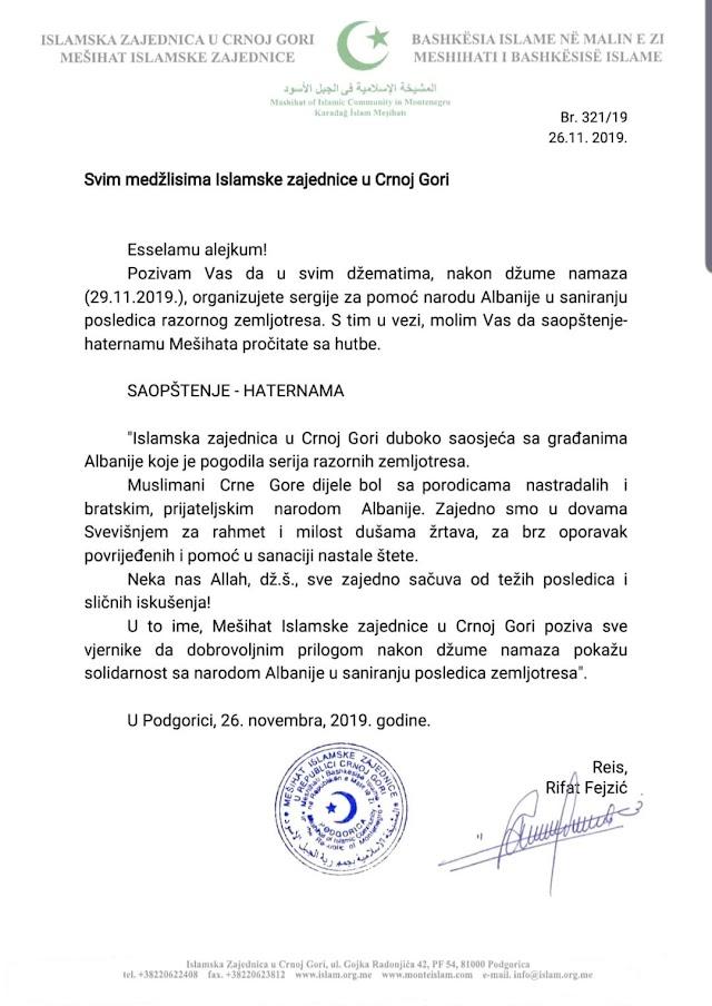 Akcija Islamske zajednice u Crnoj Gori: Pomoć bratskom i prijateljskom narodu Albanije