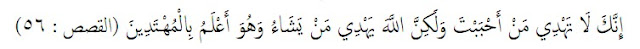 Wahidiyah Garansi - Al Qur'an surat Al Qosos ayat 56
