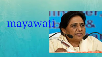 Mayawati unit for public life