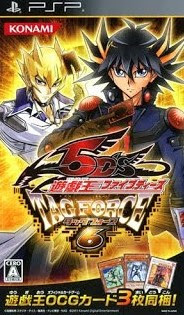YU GI OH 5Ds Tag Force 6 PSP [English Patcher]