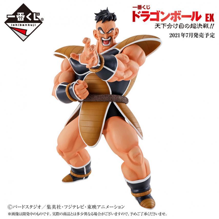 Dragon Ball Z - Nappa figure
