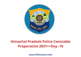 Himachal Pradesh Police Constable Preparation 2021=>Day -10