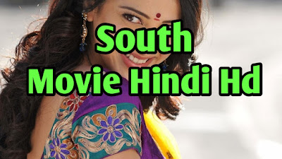 South Movie hindi hd