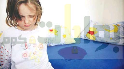 نصائح للتخلص من التبول_اللاإرادي عند الاطفال