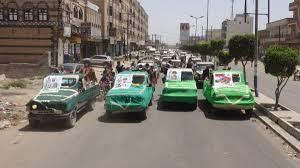 مستشفى دار سعيد - السدة