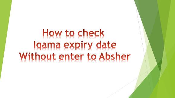 check iqama expry date