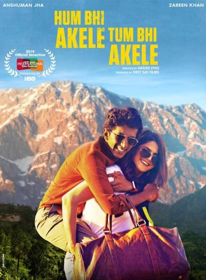 hum-bhi-akele-tum-bhi-akele-box-office-collection-day-wise-worldwide