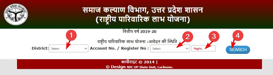 online-check-status-of-parivarik-labh-yojana-application