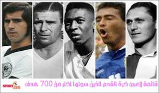 قائمة لاعبي كرة القدم الذين سجلوا أكثر من 700 هدف