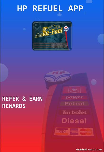 HP refuel app free petrol referral code