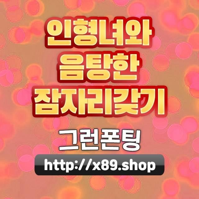 서울노원국비지원용접