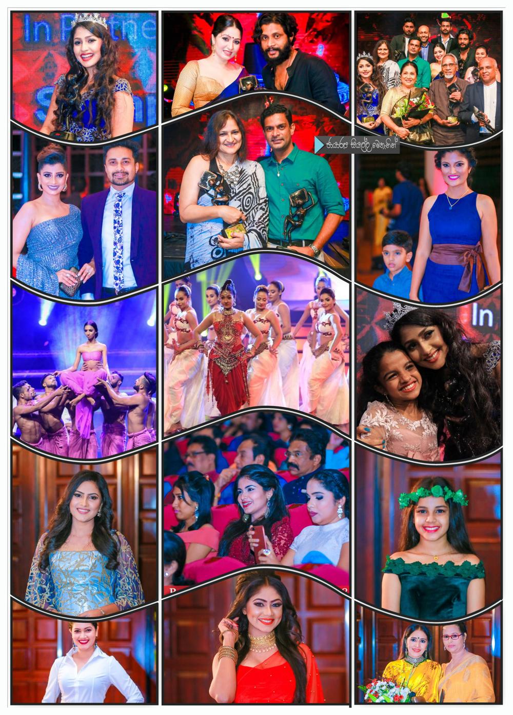 https://gallery.gossiplankanews.com/event/raigam-tele-awards-2018.html