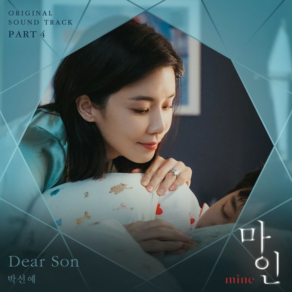 Park Sun Yae – Mine OST Part.4