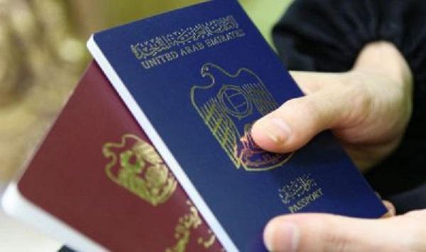 جواز السفر الإماراتي يحصل على المركز الأول عالميا.؟