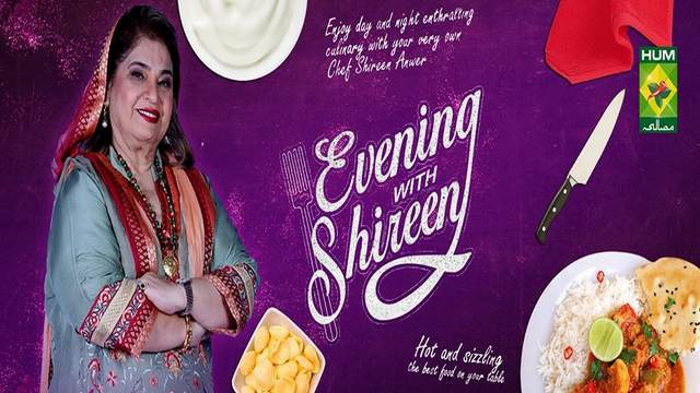 Evening with shireen on masala tv chicken khara masala recipe evening with shireen on masala tv forumfinder Gallery