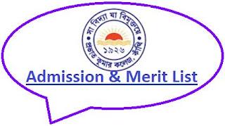 Prabhat Kumar College Merit List
