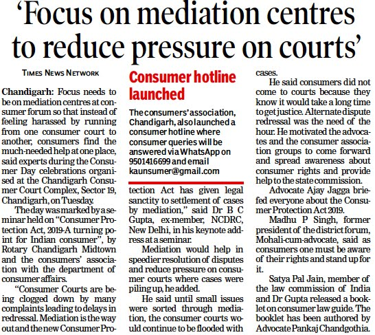 'Focus on mediation centres to reduce pressure on courts' | Satya Pal Jain, Ex-Member of Law Commission of India & Additonal Solicitor General released a booklet on consumer law guide