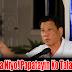 "MUST WATCH! President Duterte To Narco-Governors: ""Put— Ina Niyo! Papatayin Ko Talaga Kayo!"""