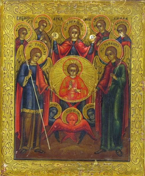 Synaxis of the Bodiless Powers, with the names of the seven Archangels inscribed, together with a seraphim (in red) and two cherubim (dark blue), and Christ in the center