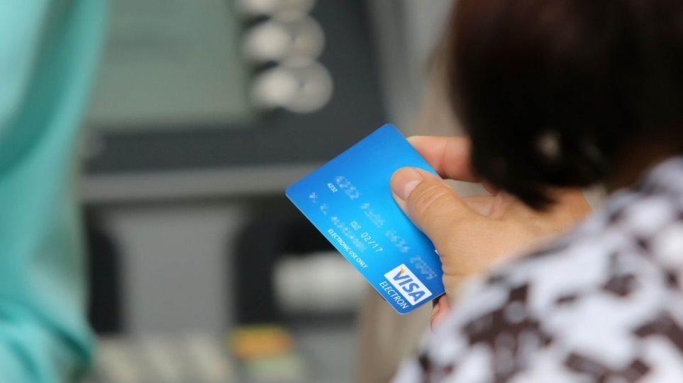 Θάσος: Μακρυχέρα έκλεψε χρήματα και κάρτα και πήγε για ανάληψη