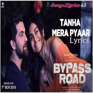 Bypass Road All Song Lyrics [2019]