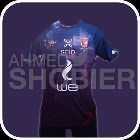 قميص الأهلى الجديد 2021 الإحتياطى