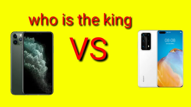 Huawei P40 Pro Plus and iPhone 11  Pro Max which one is the king?