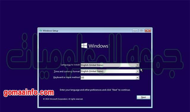 تحميل اسطوانة كل إصدارات الويندوز  Windows 7 8.1 10 X64 3in1  بتحديثات يناير 2020